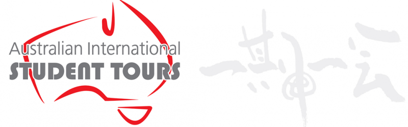 International Student Tours Logo